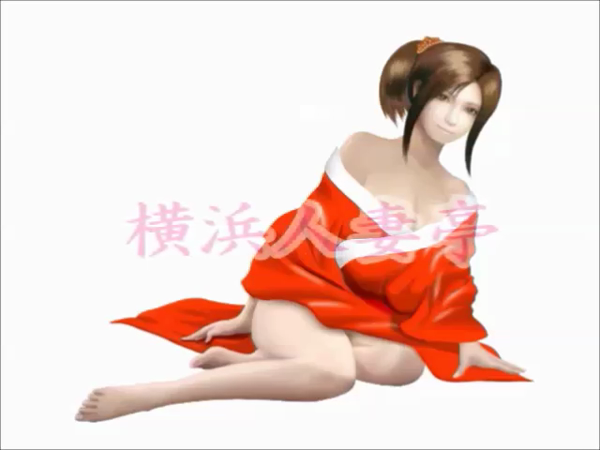 横浜 人妻亭の求人動画