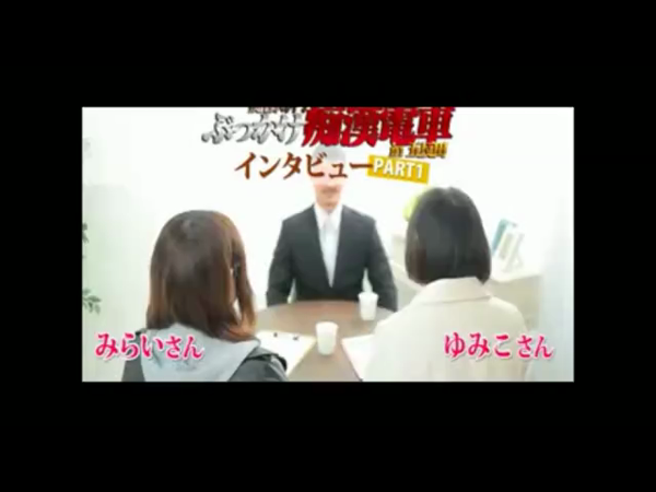 ぶっかけ痴漢電車in五反田の求人動画