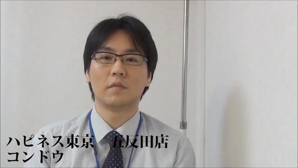 ハピネス東京の求人動画