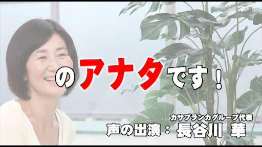 五十路マダム 神戸店(カサブランカG)の求人動画