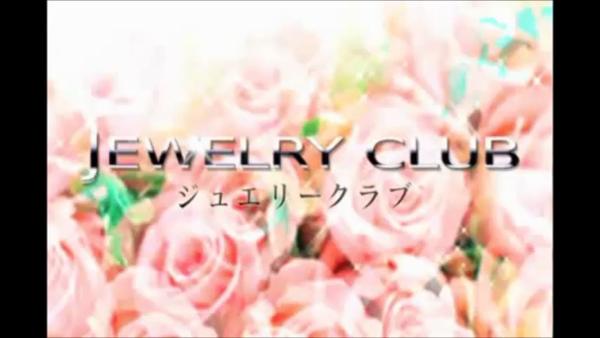 Jewelry Club(ジュエリークラブ)の求人動画
