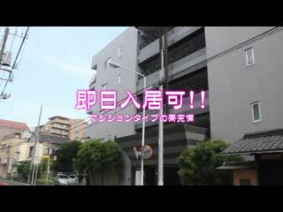 小岩・錦糸町セレブアロマリアージュの求人動画