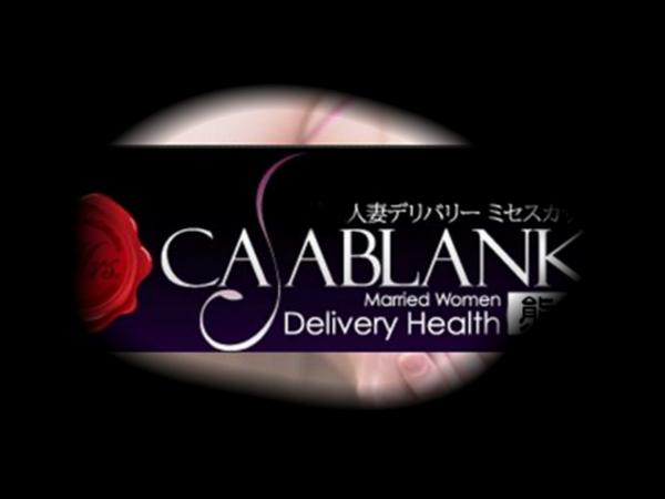 ミセスカサブランカ熊本店(カサブランカグループ)の求人動画