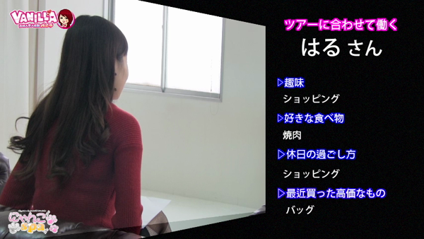 にゃんこspa 天王寺店のバニキシャ(女の子)動画