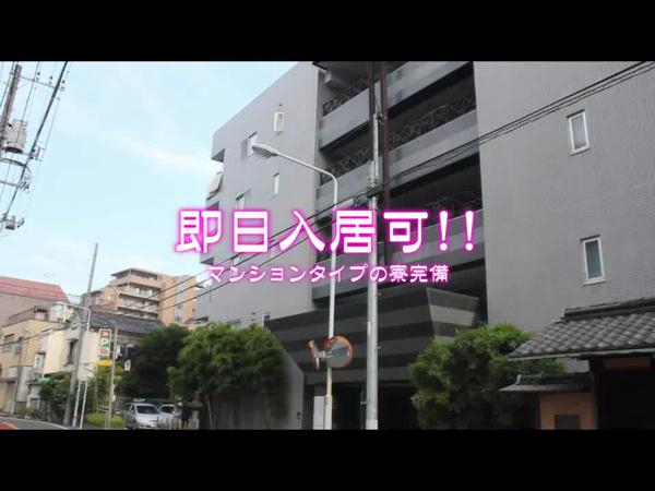 ハイブリッドマッサージ品川五反田本店の求人動画