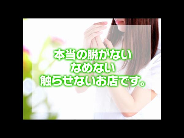 リクアシア 岡山店(ホワイトグループ)の求人動画