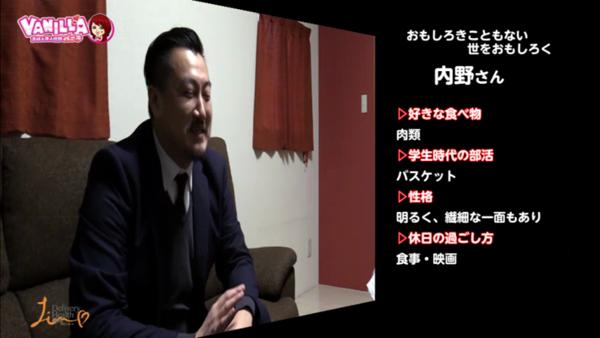 熊本会員制高級デリヘル 璃庵~リアン~のバニキシャ(スタッフ)動画
