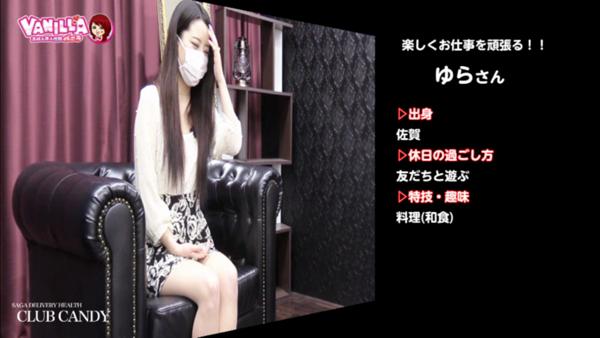 CLUB CANDY(佐賀店)のバニキシャ(女の子)動画