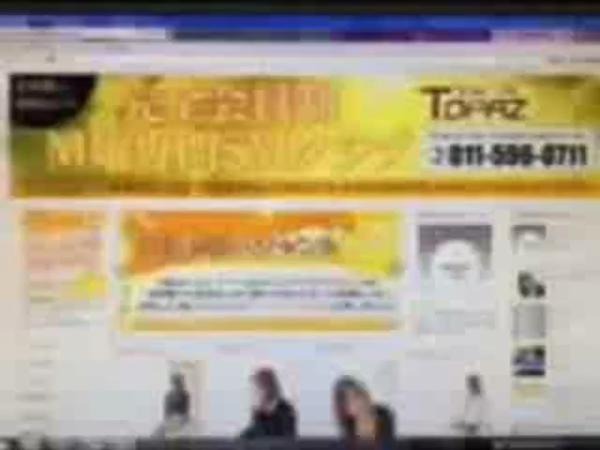 SMクラブ トパーズの求人動画