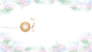 上野アロマミセスの求人動画
