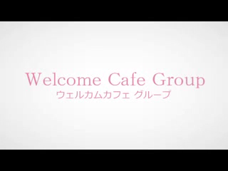 Welcome Cafe 吉祥寺店の求人動画