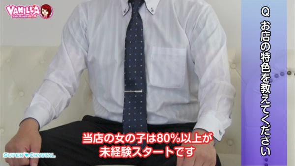 スーパークリスタルのスタッフによるお仕事紹介動画