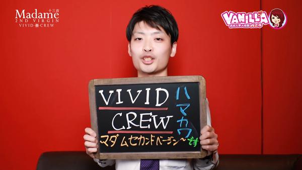 VIVID CREWマダムセカンドヴァージン十三店の求人動画