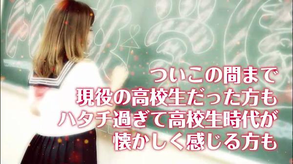 ドM女学園 日本橋校の求人動画