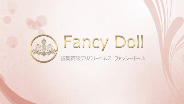 福岡 高級デリヘル ファンシードールの求人動画