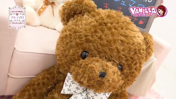 ぽちゃカワ専門店 マシュマロのバニキシャ(女の子)動画