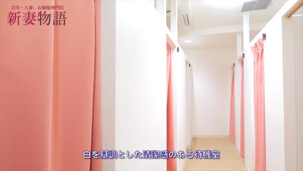 新妻物語のお仕事解説動画