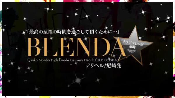 Club BLENDA尼崎店の求人動画
