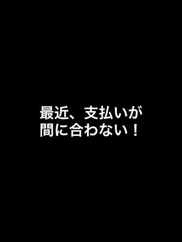 PeachPai(YESグループ沖縄)のお仕事解説動画
