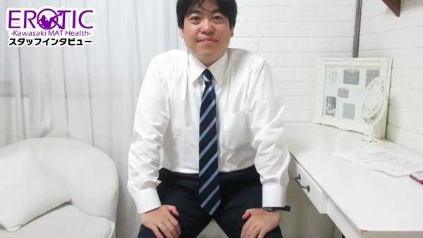 カワサキEROTICの求人動画