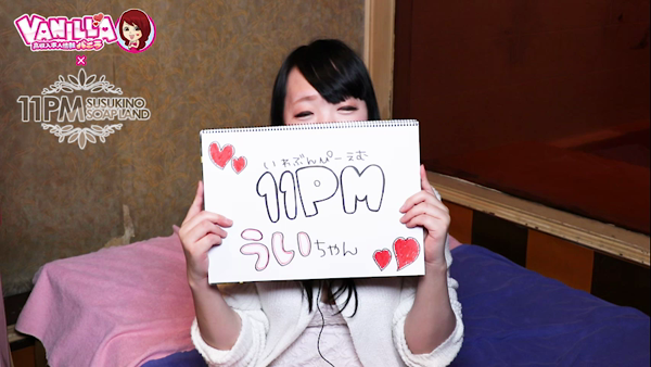 11PMのバニキシャ(女の子)動画