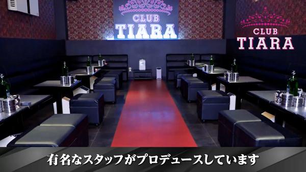 club TIARA(クラブティアラ)の求人動画