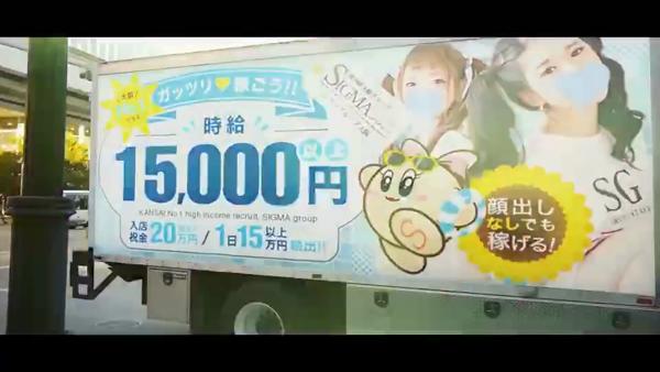 プロフィール大阪(シグマグループ)のお仕事解説動画