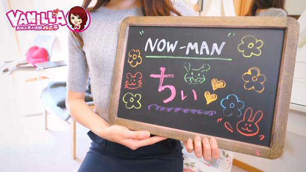 NOWMAN ~ナウマン~に在籍する女の子のお仕事紹介動画