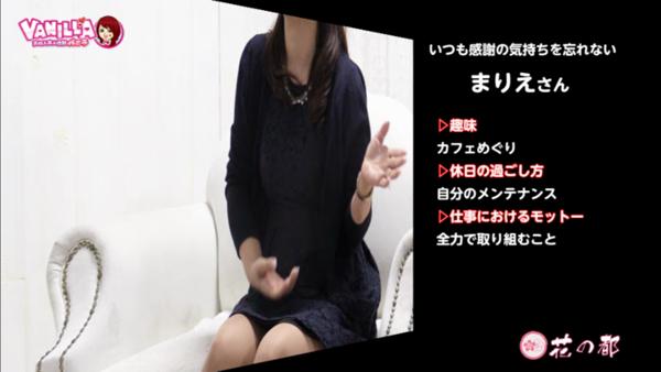 花の都グループのバニキシャ(女の子)動画