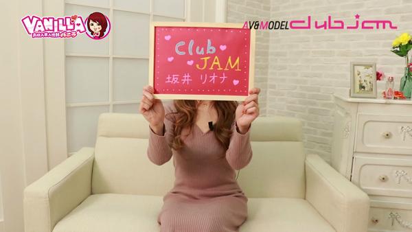 Club JAMのバニキシャ(女の子)動画