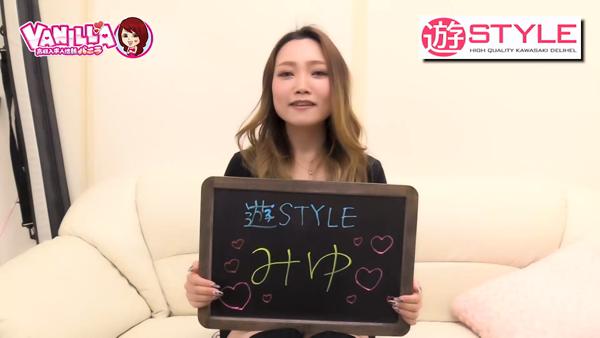 STYLEグループに在籍する女の子のお仕事紹介動画