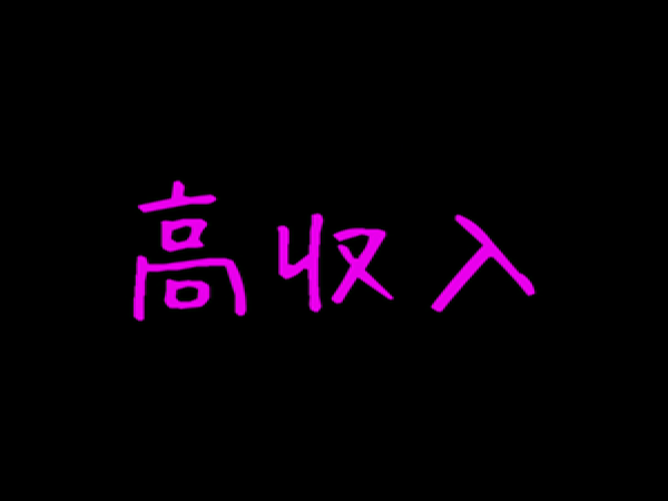エンジェルプロモーションの求人動画