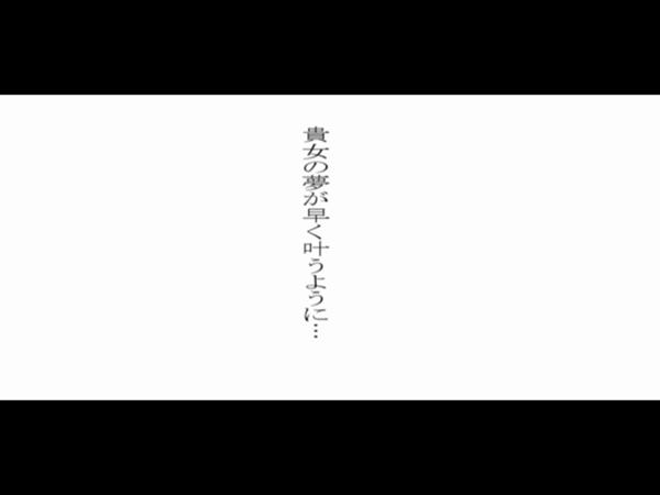 ZERO-iの求人動画