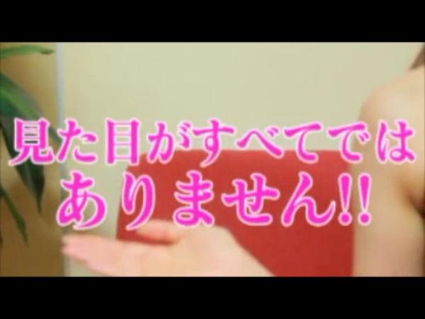 高崎人妻城の求人動画