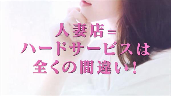 高崎人妻城のお仕事解説動画