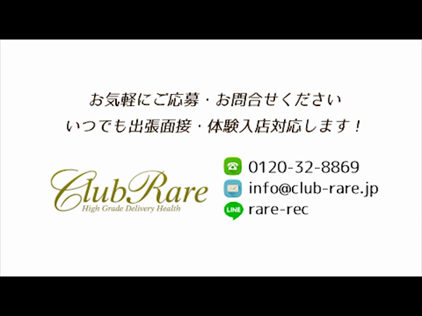 クラブレア堺店の求人動画