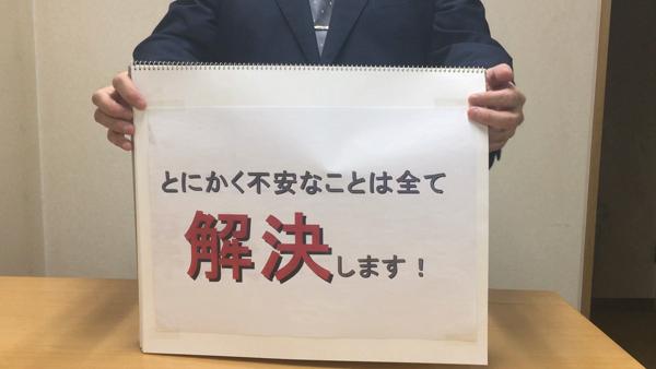 プレミアム札幌のお仕事解説動画