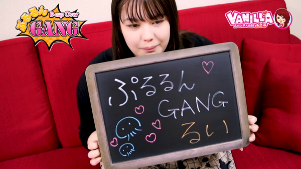 ぷるるんGANGに在籍する女の子のお仕事紹介動画