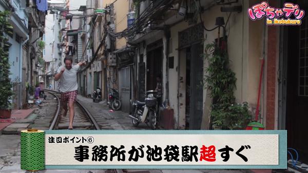 ぽちゃデリin池袋のお仕事解説動画