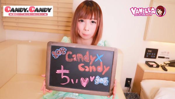Candy×Candyのバニキシャ(女の子)動画