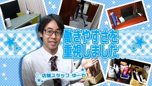 五反田人妻ヒットパレード(シンデレラグループ)の求人動画