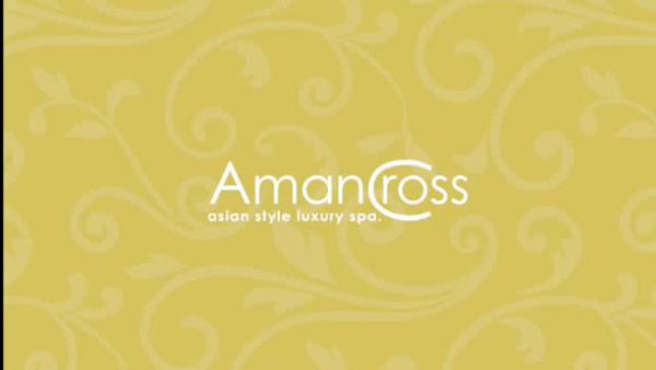 AMAN CROSS(アマンクロス)のお仕事解説動画