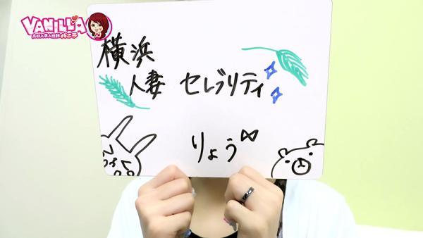 横浜人妻セレブリティのバニキシャ(女の子)動画