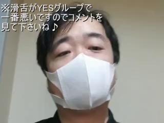 あわほたる(札幌YESグループ)のお仕事解説動画