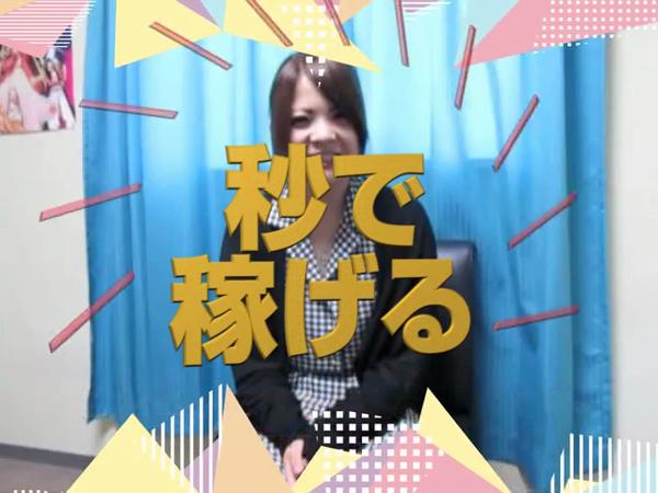 スピードエコ 京橋店のお仕事解説動画
