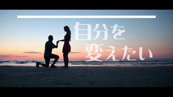 LOVE POTIONの求人動画