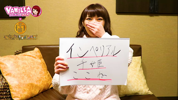 インペリアル千姫のバニキシャ(女の子)動画