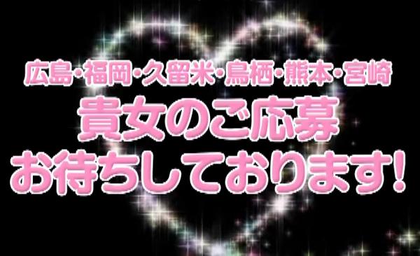 淫らなOL好きですか?宮崎オフィスのお仕事解説動画