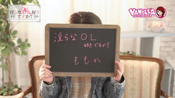 淫らなOL好きですか?宮崎オフィスに在籍する女の子のお仕事紹介動画