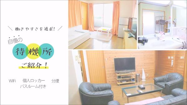 CLUB ONE 姫路のお仕事解説動画